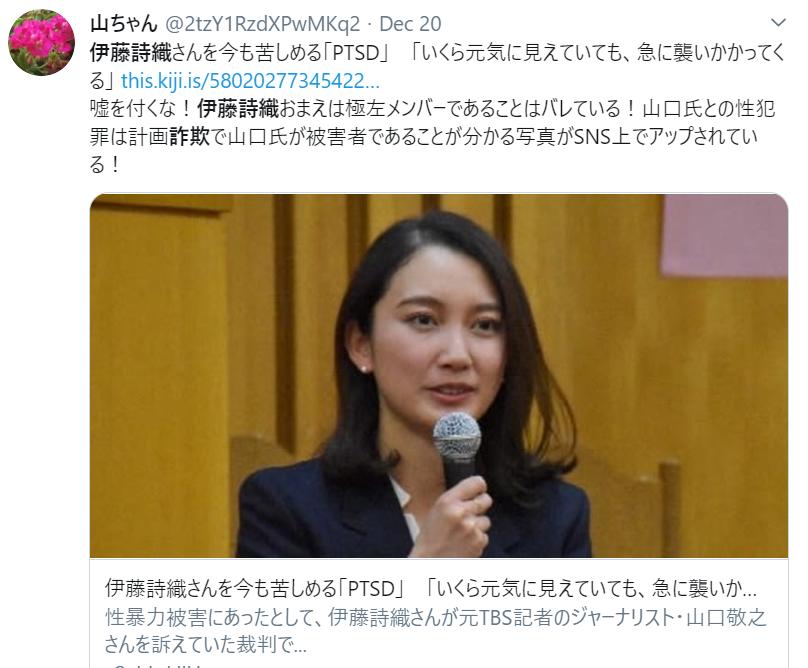 f:id:Naomi-sayonara:20191222183117p:plain