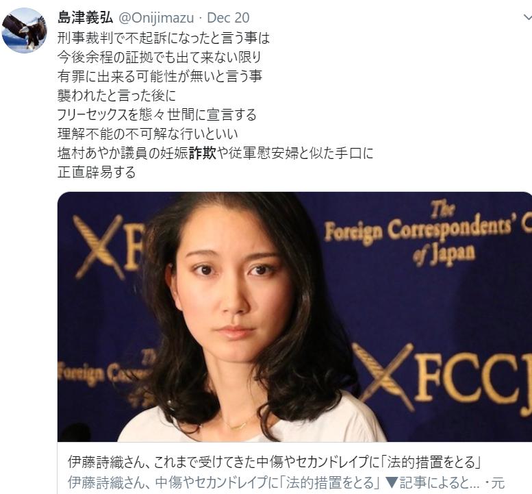 f:id:Naomi-sayonara:20191222183230p:plain