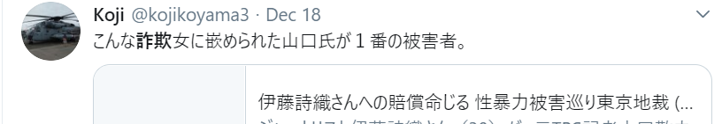 f:id:Naomi-sayonara:20191222185138p:plain