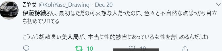 f:id:Naomi-sayonara:20191222190025p:plain