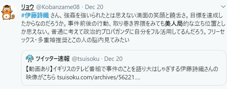 f:id:Naomi-sayonara:20191222190244p:plain