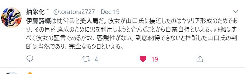 f:id:Naomi-sayonara:20191222190451p:plain