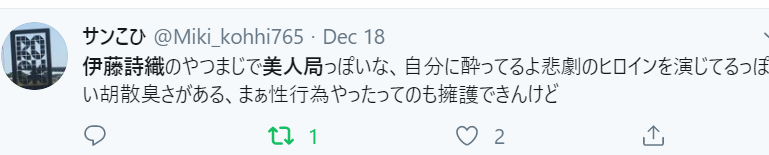 f:id:Naomi-sayonara:20191222191051p:plain