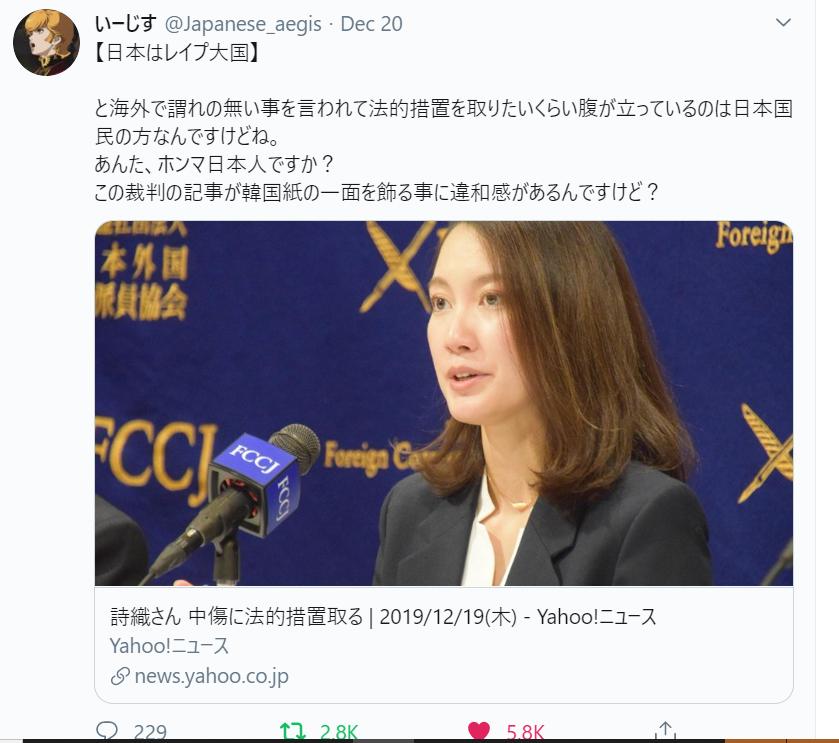 f:id:Naomi-sayonara:20191222215809p:plain