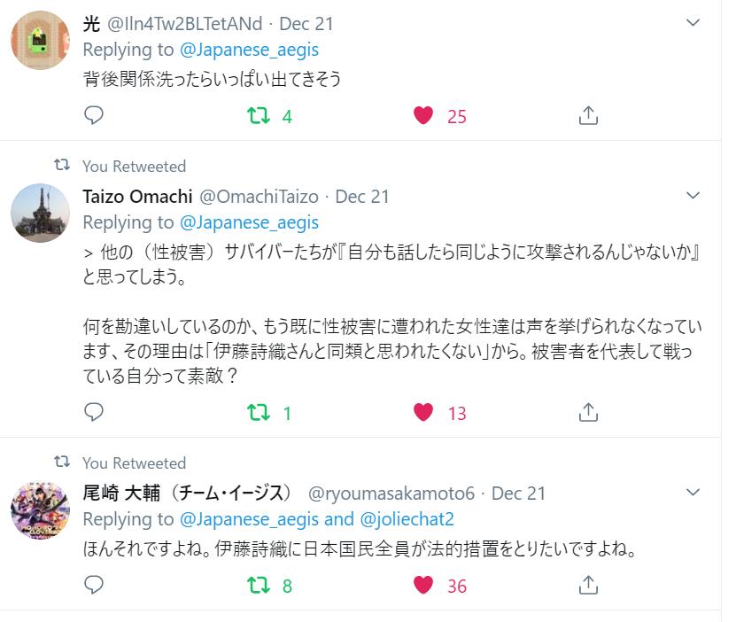 f:id:Naomi-sayonara:20191222215850p:plain