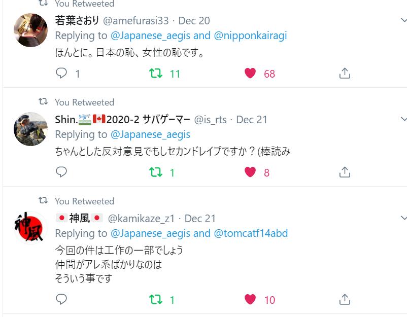 f:id:Naomi-sayonara:20191222220006p:plain