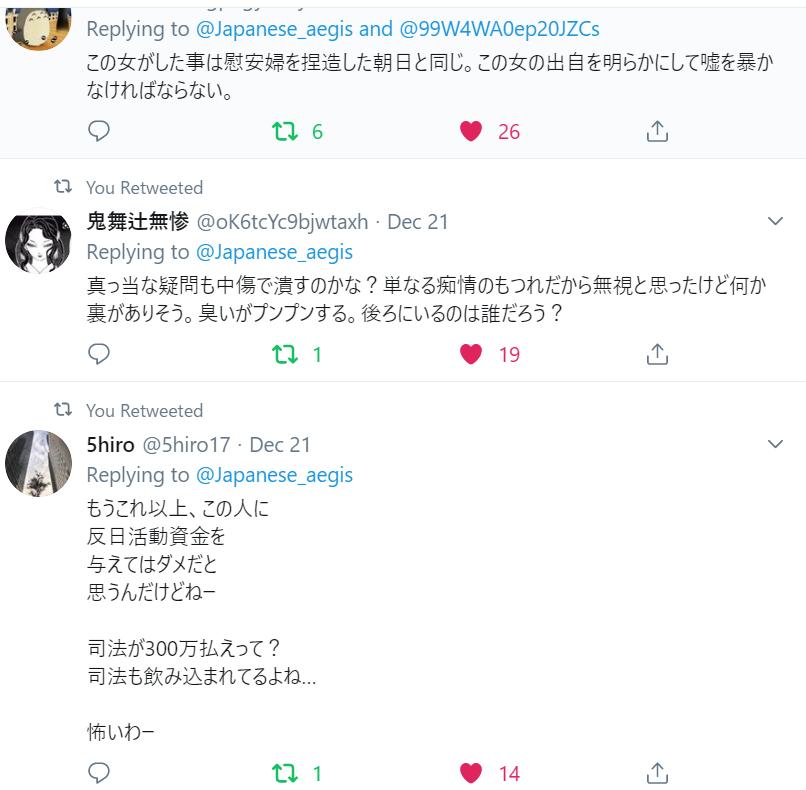 f:id:Naomi-sayonara:20191222220040p:plain