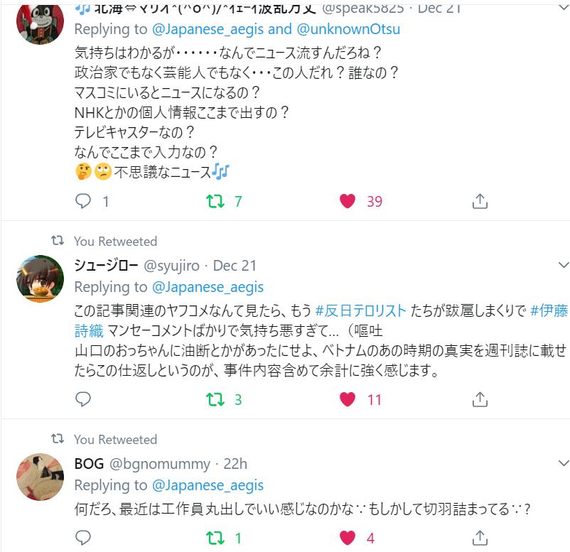 f:id:Naomi-sayonara:20191222220200p:plain