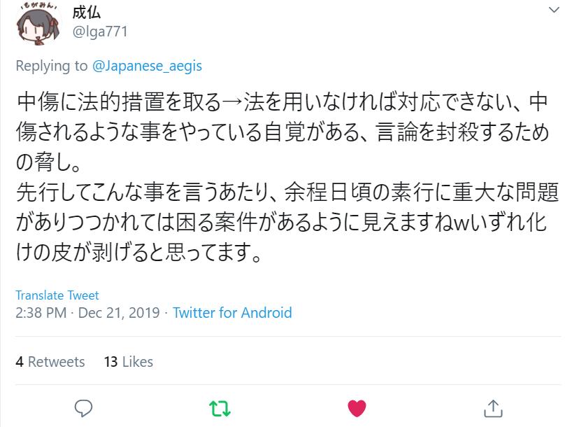 f:id:Naomi-sayonara:20191222220231p:plain