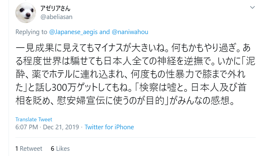 f:id:Naomi-sayonara:20191222220319p:plain