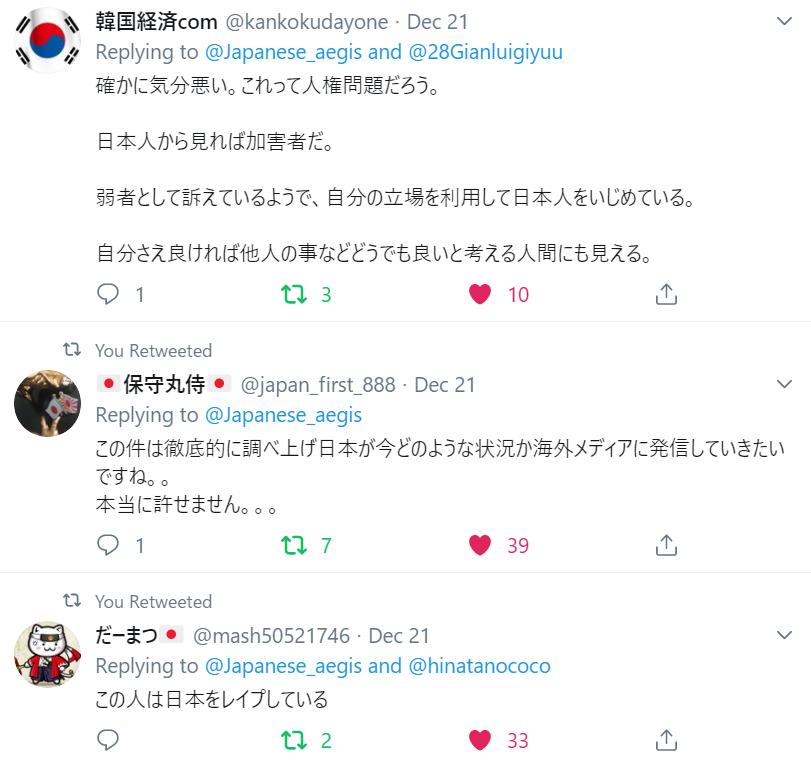 f:id:Naomi-sayonara:20191222220353p:plain