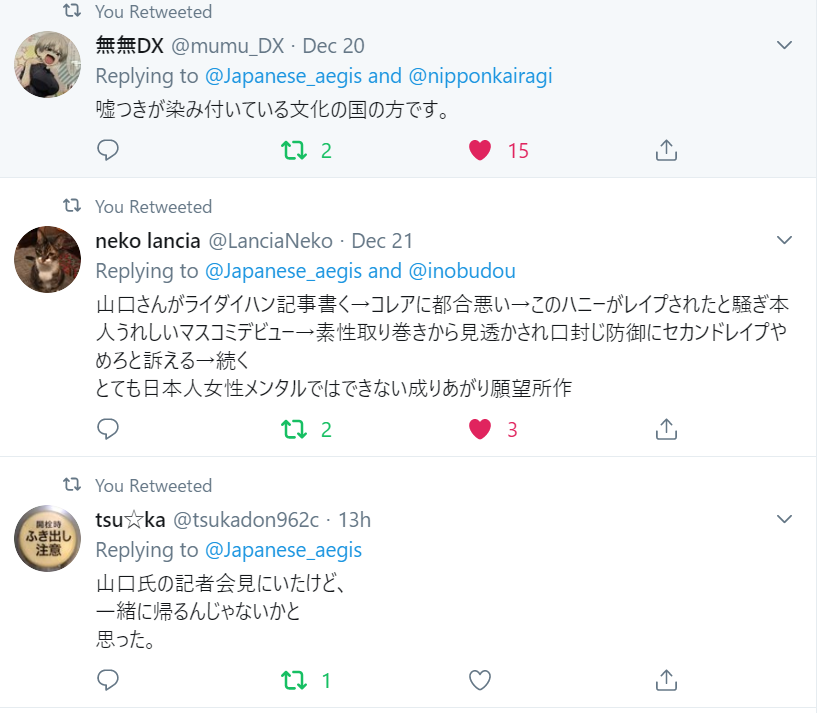 f:id:Naomi-sayonara:20191222220427p:plain