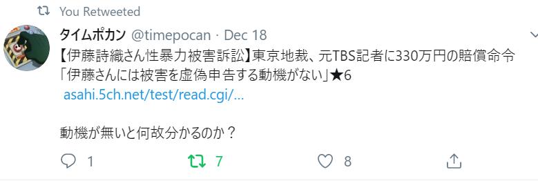 f:id:Naomi-sayonara:20191222220547p:plain