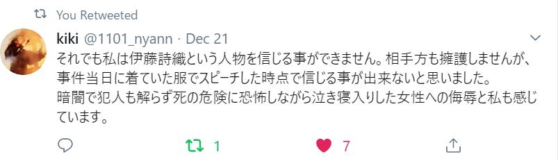 f:id:Naomi-sayonara:20191223072041p:plain