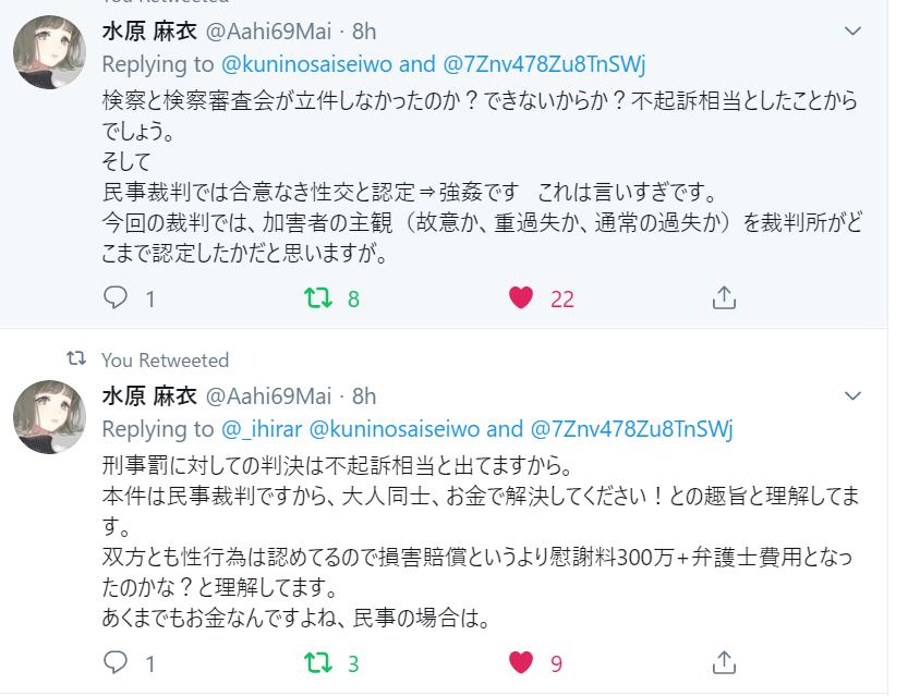 f:id:Naomi-sayonara:20191223072119p:plain