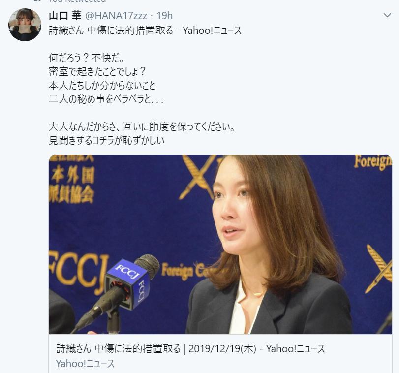 f:id:Naomi-sayonara:20191223072308p:plain