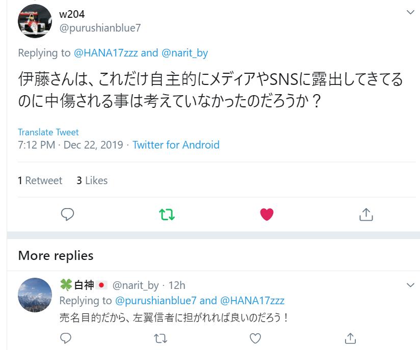 f:id:Naomi-sayonara:20191223072348p:plain