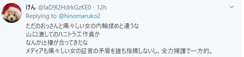 f:id:Naomi-sayonara:20191223072534p:plain