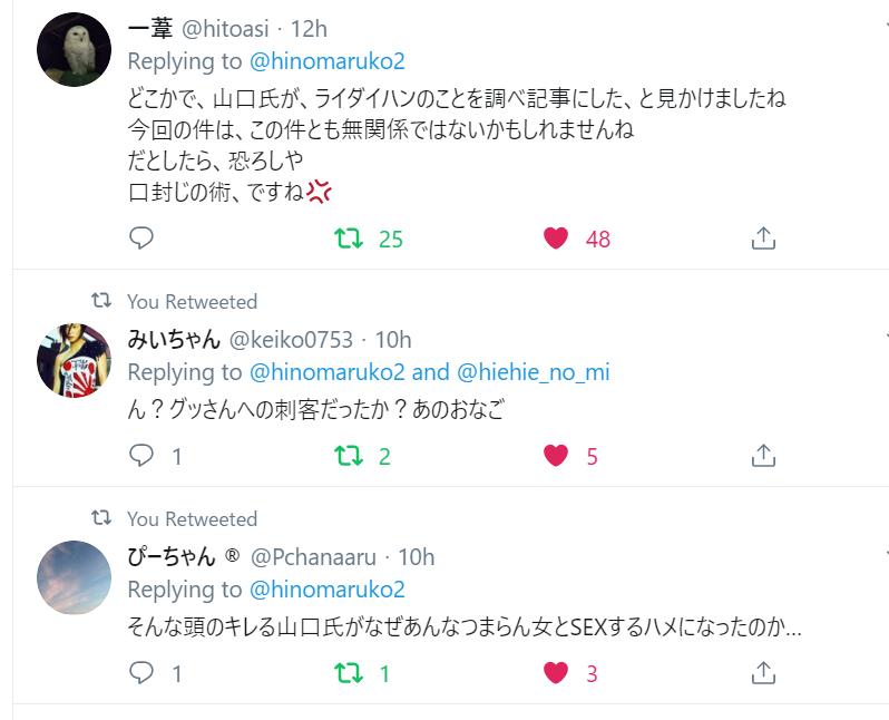 f:id:Naomi-sayonara:20191223072637p:plain