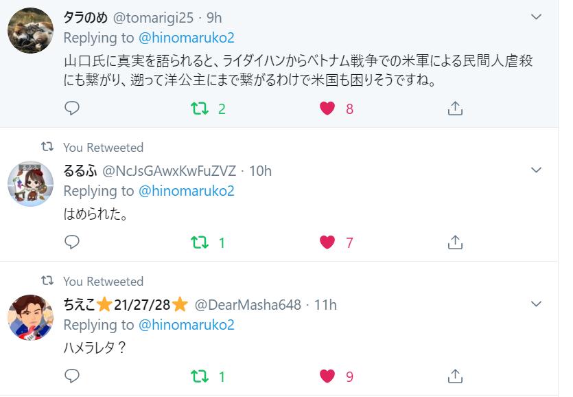 f:id:Naomi-sayonara:20191223072702p:plain