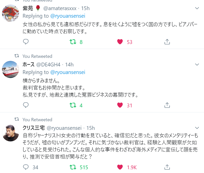 f:id:Naomi-sayonara:20191223072825p:plain