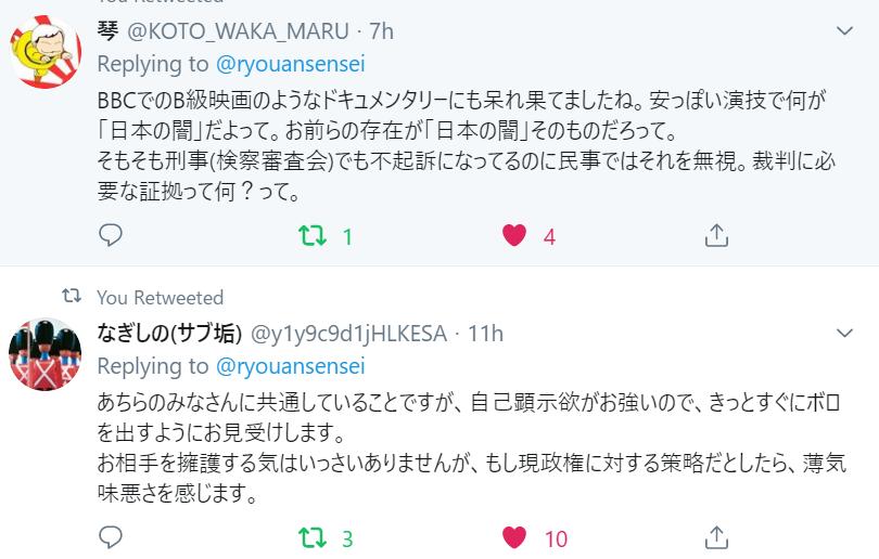 f:id:Naomi-sayonara:20191223072855p:plain