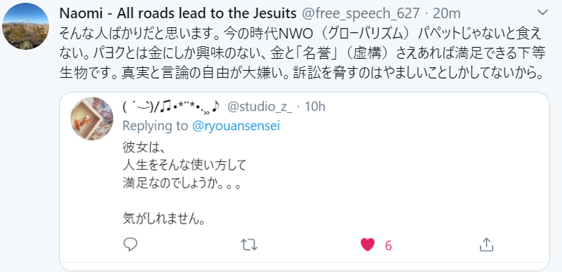 f:id:Naomi-sayonara:20191223073017p:plain