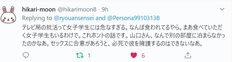 f:id:Naomi-sayonara:20191223075639p:plain