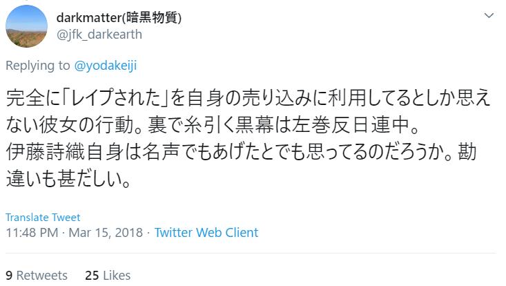 f:id:Naomi-sayonara:20191223091156p:plain