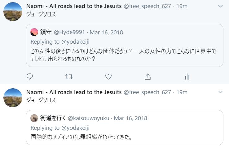 f:id:Naomi-sayonara:20191223091221p:plain