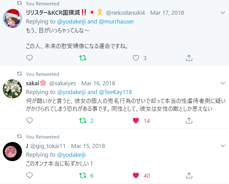 f:id:Naomi-sayonara:20191223091306p:plain