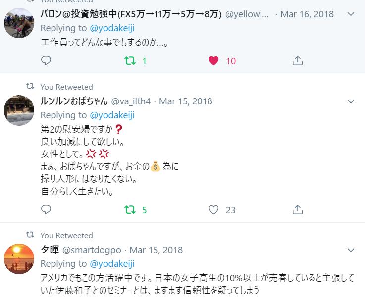 f:id:Naomi-sayonara:20191223091327p:plain