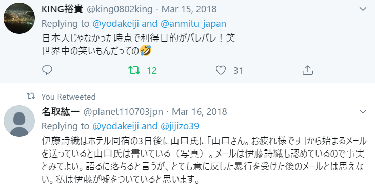 f:id:Naomi-sayonara:20191223091358p:plain