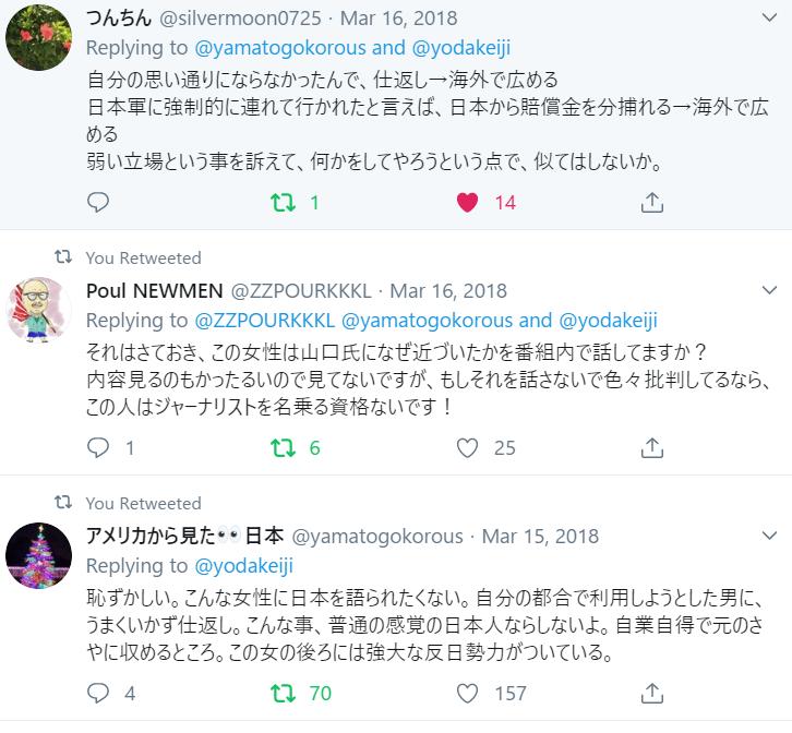 f:id:Naomi-sayonara:20191223091500p:plain