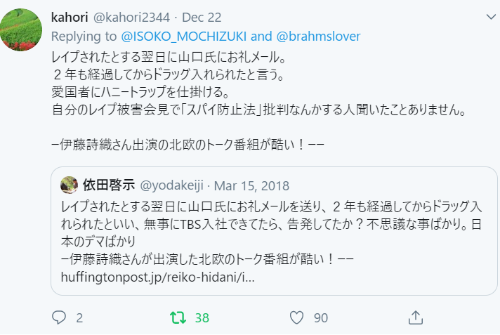 f:id:Naomi-sayonara:20191223091520p:plain