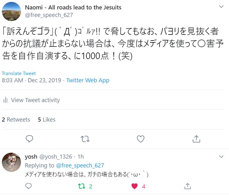 f:id:Naomi-sayonara:20191223092203p:plain