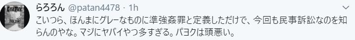 f:id:Naomi-sayonara:20191223093055p:plain