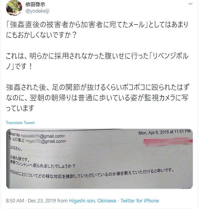 f:id:Naomi-sayonara:20191223093305p:plain