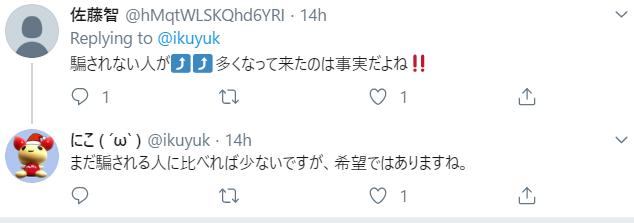 f:id:Naomi-sayonara:20191223094836p:plain