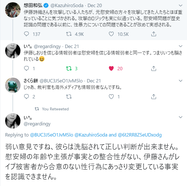 f:id:Naomi-sayonara:20191223111724p:plain