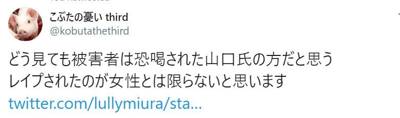 f:id:Naomi-sayonara:20191223214053p:plain
