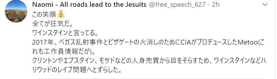 f:id:Naomi-sayonara:20191223214532p:plain