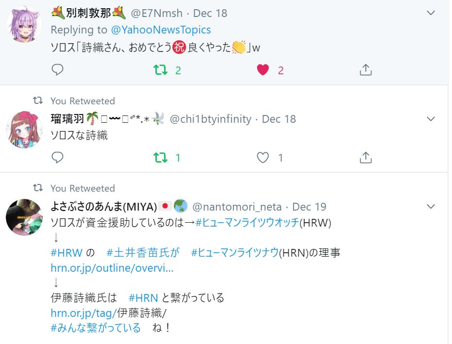 f:id:Naomi-sayonara:20191223214900p:plain