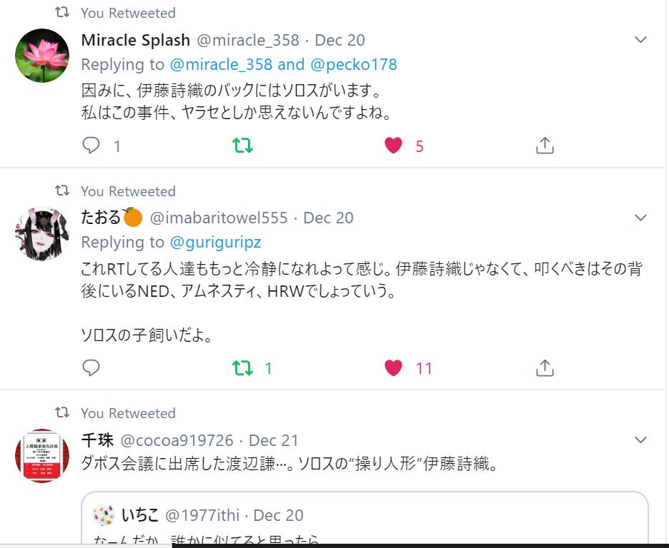 f:id:Naomi-sayonara:20191223214958p:plain
