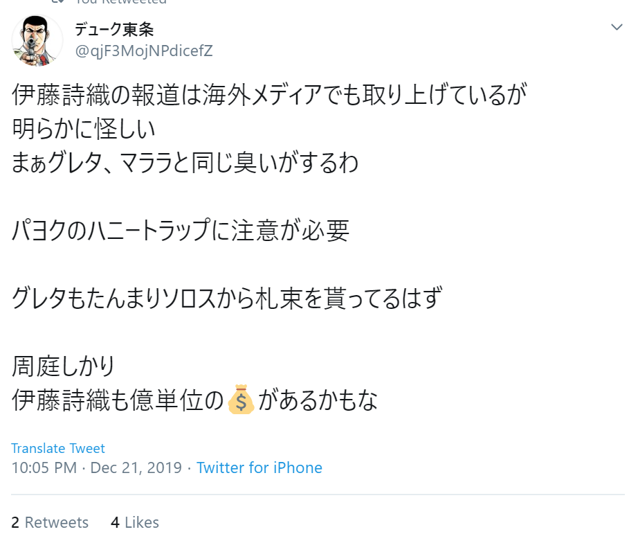 f:id:Naomi-sayonara:20191223215045p:plain