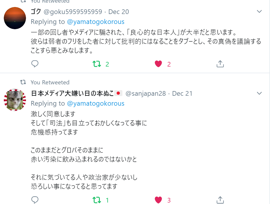 f:id:Naomi-sayonara:20191223215438p:plain