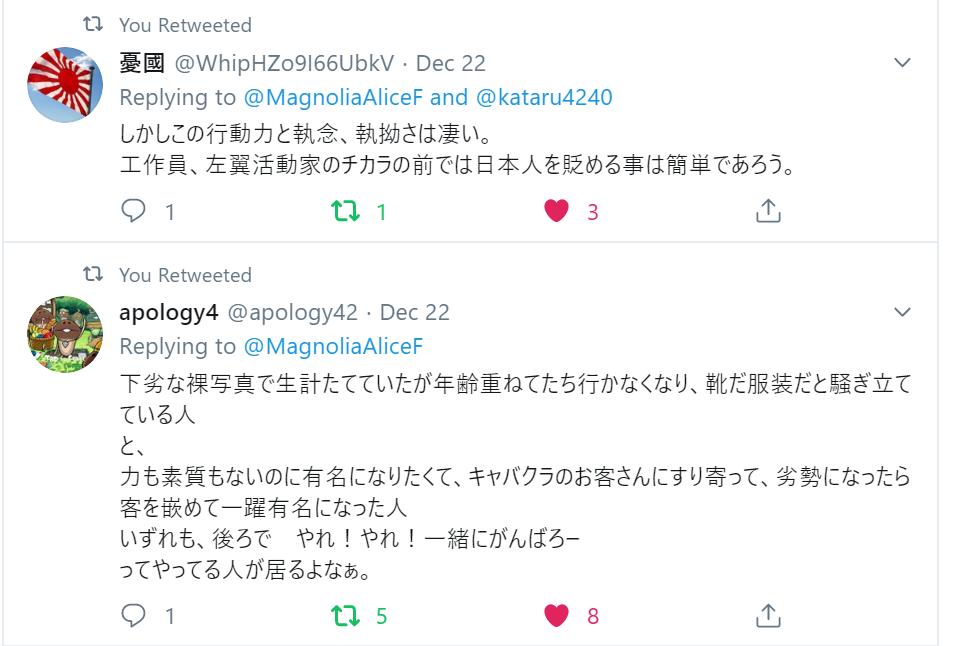 f:id:Naomi-sayonara:20191223220015p:plain