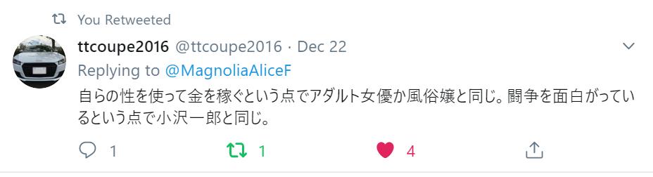 f:id:Naomi-sayonara:20191223220125p:plain
