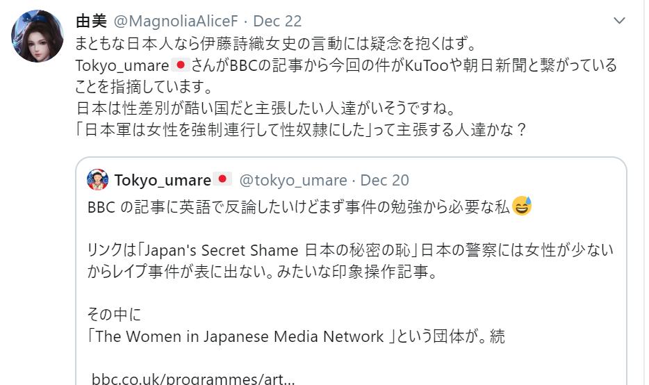 f:id:Naomi-sayonara:20191223220205p:plain