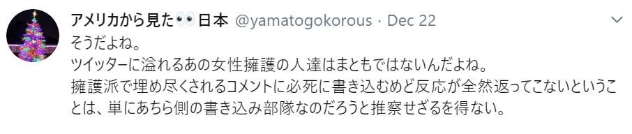 f:id:Naomi-sayonara:20191223220242p:plain